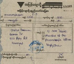 MyanmarPost